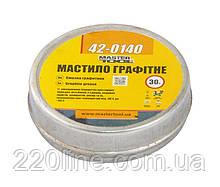 Смазка графитная MASTERTOOL 30 г жесть 42-0140