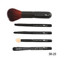 Набор кистей для макияжа (нейлон). SK-25