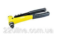 Пістолет для заклепок MASTERTOOL ПРОФІ CrMo 250 мм Ø2.4/3.2/4.0/4.8 мм 21-0701
