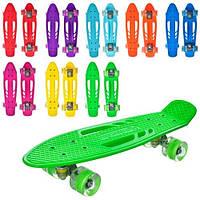 Скейт пенні, 55,5-14,5 см, алюміній, підвіска, колеса ПУ