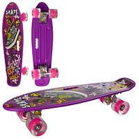 Скейт пенні, 55.5-14,5 см, пластик, антиковзаючий, алюмінієва підвіска, колеса ПУ, світяться, 608ZZ