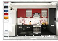 Кухня Кармен 2,0м