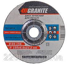 Диск абразивный зачистной для металла GRANITE 150х6.0х22.2 мм 8-04-156