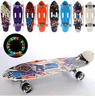 Скейт MS пенні, 67-20 см, алюм.підвіска, колеса ПУ-світло, антискольз, разобр, в кульк