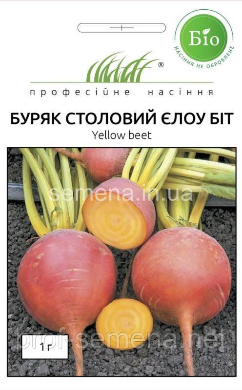 Буряк столовий Єлоу Біт 1 г.