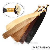"""Волосы искусственные на полимере в стиле  """"Гладкий шелк""""   SHP-CS-(01-60)"""