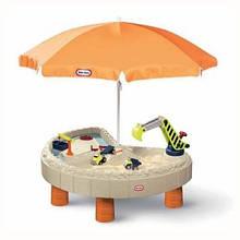 Песочница с зонтом Веселая cтройка Little Tikes 401N