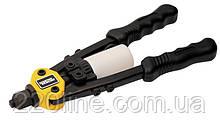 Пістолет для заклепок MASTERTOOL ПРОФІ дворучний CrMo 300 мм Ø3.2/4.0/4.8 мм 21-0710