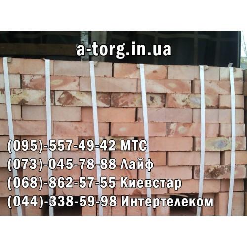 Печной кирпич М-200 Запорожский - ООО А-торг в Киеве