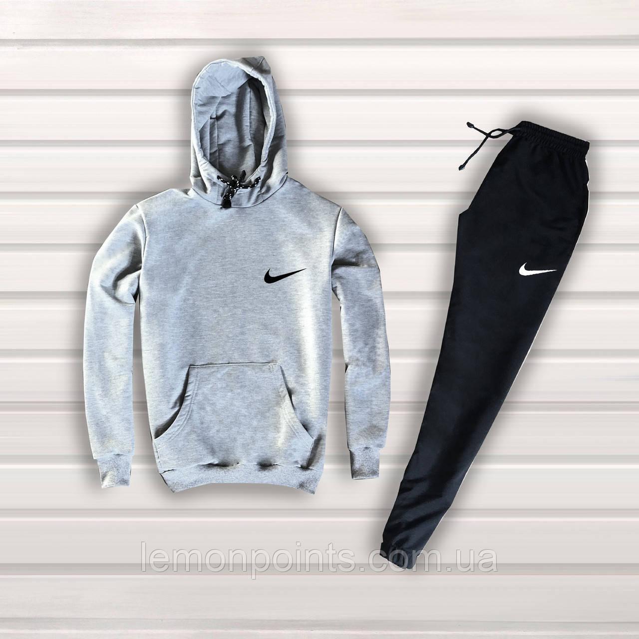 Теплий спортивний костюм Nike (Чорний+Сірий)