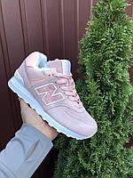 Женские зимние кроссовки на меху в стиле New Balance Нью беланс 574, пудровые 37 (23,5 см), Д - 10010