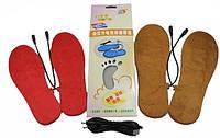 Тёплые стельки в обувь с подогревом от USB до 50 градусов