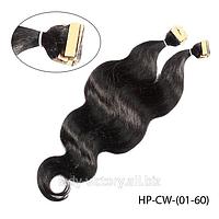 """Натуральные волосы """"Remy"""" на полимерах HP-CW-(01-60)"""
