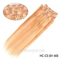 """Волосы натуральные. Трессы на клипсах в стиле """"Гладкий шелк""""   HC-CS-(01-60)"""