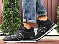 Мужские зимние кроссовки на меху в стиле New Balance Нью беланс 574, черные. 46 (29,5 см), Д - 10097