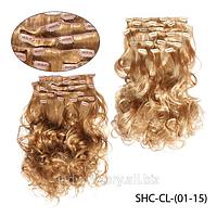 """Волосы искусственные. Трессы на клипсах в стиле """"Легкий завиток""""  SHC-CL-(01-15), 60 см"""