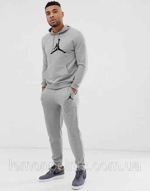 Теплый мужской спортивный костюм Jordan с капюшоном (Джордан) серый (Флис)