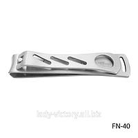 Книпсер для ногтей. FN-40