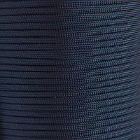 Шнур нейлоновый 4 мм (паракорд) темно-синий, 50 м