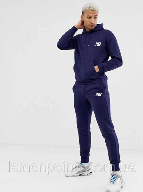 Теплый мужской спортивный костюм New Balance с капюшоном (Нью Беленс) синий (Флис)