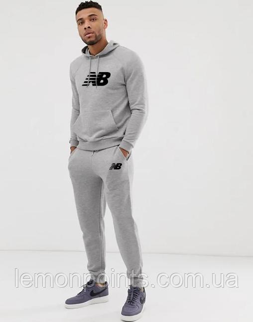 Теплий чоловічий спортивний костюм New Balance (Нью Беленс) Сірий