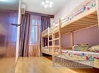 HomeLightHostel, Студио (72480)