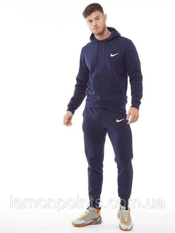 Теплый мужской спортивный костюм Nike с капюшоном (Найк) синий (Флис)