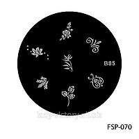 Форма для штампа. FSP-070