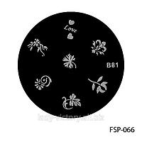 Форма для штампа. FSP-066