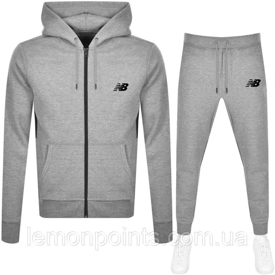 Теплый мужской спортивный костюм на молнии New Balance (Нью Беланс) серый (Флис)