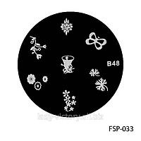 Форма для штампа. FSP-033