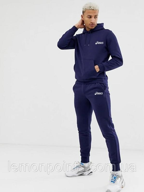 Теплий чоловічий спортивний костюм Asics (Асикс) Темно-синій