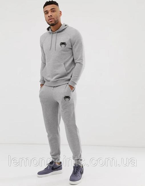 Теплий чоловічий спортивний костюм Venum (Венум) Сірий