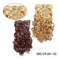 Искусственные волосы  для наращивания  SHC-CR-(01-15)