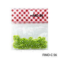Фигурки FIMO в форме фрукта киви зеленого цвета. FIMO-C-56