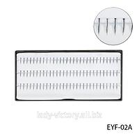 Одинарные ресницы для поресничного наращивания. EYF-02A
