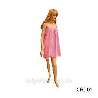 Косметический пеньюар. CFC-01
