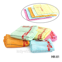 Махровое полотенце  HK-01