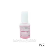 Розовый клей для ногтей и типсов  PG-01