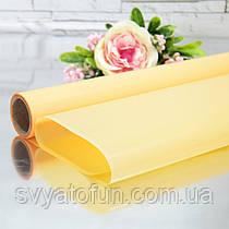 Калька матовая теплая желтая