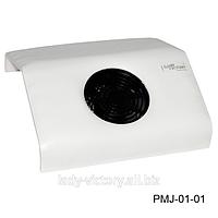 Настольный пылесос для маникюрного стола, белый. PMJ-01-01