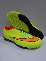 Сороконожки футбольные Frilion Nike желтый р.31-35