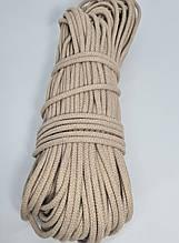Шнур плетений 5 мм з сердечником Латте