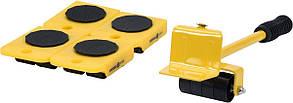 Приспособления Для Переноса Мебели 150 кг Набор(Комплект)5 шт