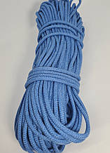 Шнур плетений 5 мм з сердечником Світло-синій