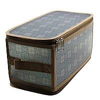 Коробка для хранения на молнии серая