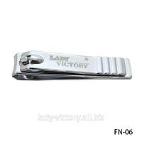 Средний книпсер для ногтей. FN-06