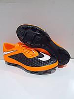 Бутсы футбольные Freelion подросток оранж р.36-39