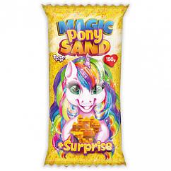 """Кінетичний пісок """"Magic Pony Sand"""" Danko Toys MPS-01 рус, 150 г (Жовтий)"""