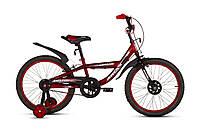 """Детский велосипед Ardis 20"""" Amazon"""